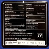 HY2000SI-LPG label.